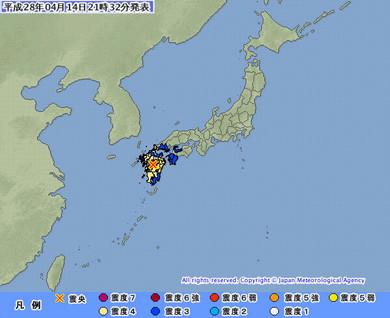 4月14日夜に熊本地震が発生
