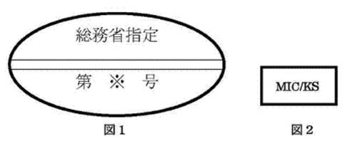 型式指定の表示