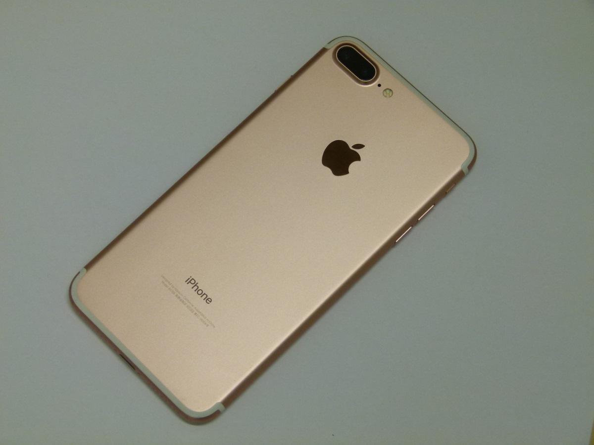 iPhone7の刻印「総務省指定」に賛否両論の声 表記を外すことはできなかったのか総務省に聞いた