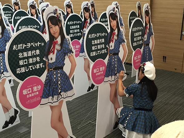 【 朗報 】 なぎちゃん 選抜総選挙 壮行会イベント開催 決定!YouTube動画>2本 ->画像>82枚