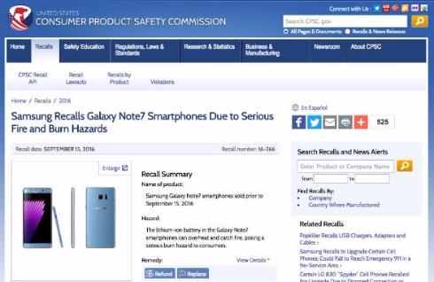 Galaxy Note7リコール