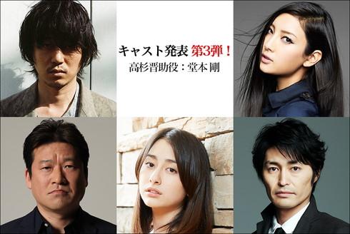 映画「銀魂」新キャストが発表