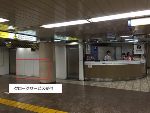 東京メトロで実証実験