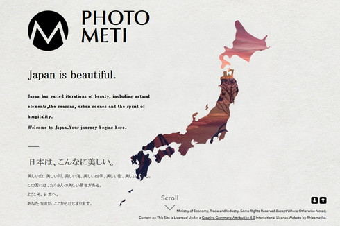 「PHOTO METI PROJECT」
