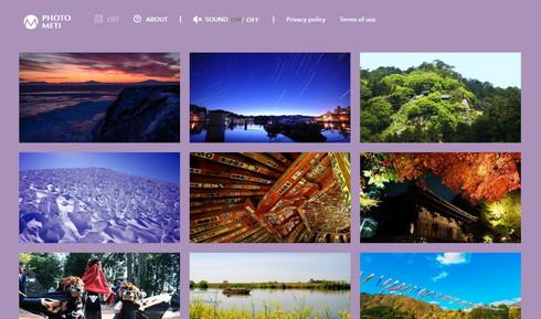 写真素材リストページ