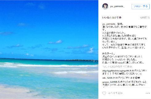 山田優さんのInstagram