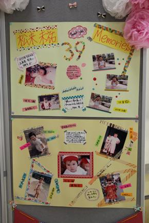 「サンキュー!未祐ちゃん」展示 フォトヒストリーボード 子供のころ