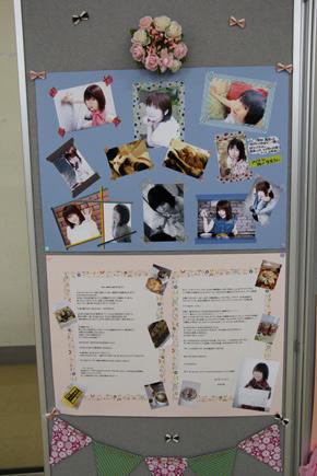 「サンキュー!未祐ちゃん」展示 フォトヒストリーボード