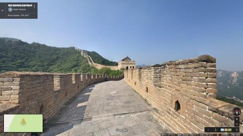 万里の長城の画像 p1_17