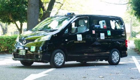 ペットタクシー ペット119番 三和交通