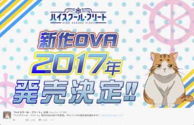 「ハイスクール・フリート」OVA発売決定