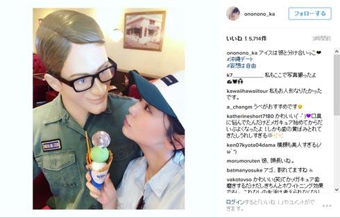 おのののか Instagram 沖縄デート