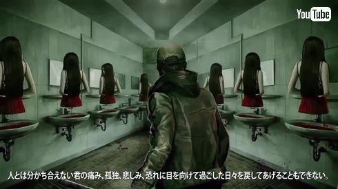 ホラーゲーム「Year Of The Ladybug」の日本語字幕付きコンセプトムービーが公開
