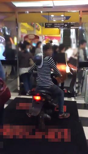 バイク暴走