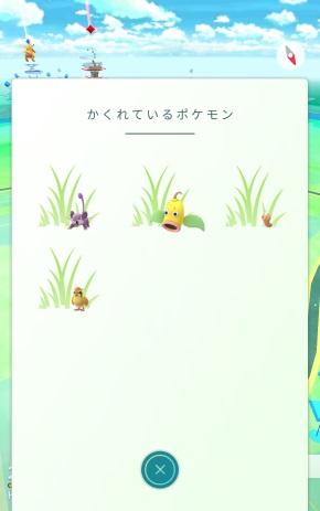 pokemongo ポケモンgo ポケソース