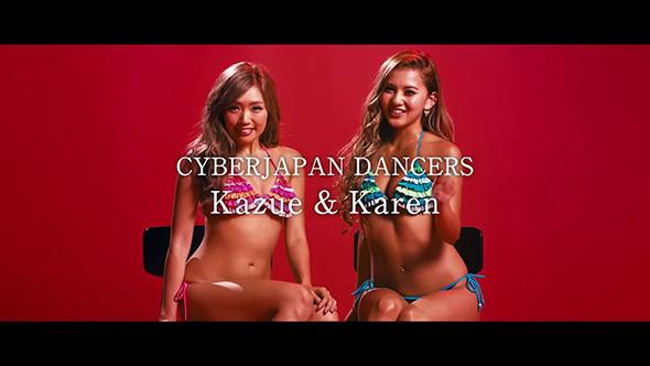 CYBERJAPAN DANCERSのKazue&Karen