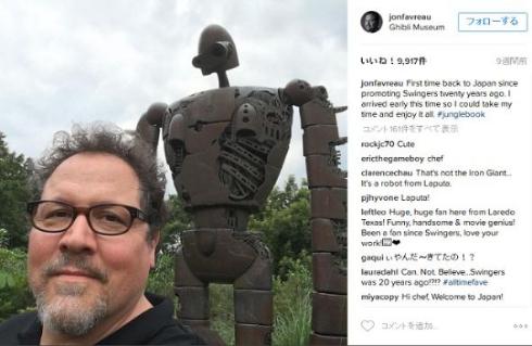 日本滞在中のジョン・ファヴロー