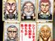 刃牙の新アニメは「最凶死刑囚編」! 「刃牙道」14巻OAD限定版で