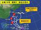 台風18号 来週 西日本に接近の恐れ