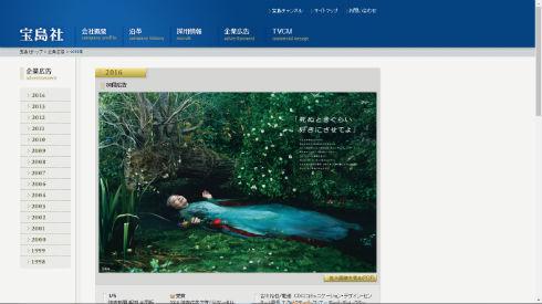 樹木希林さんの広告
