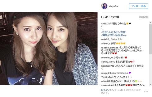 河西智美 Instagram 板野友美