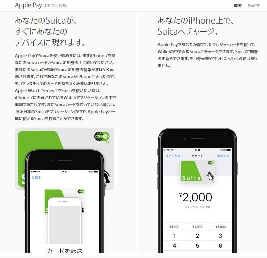 Android総務省指定