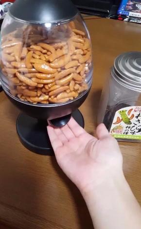 柿の種 センサー式 排出機 1個 マシン