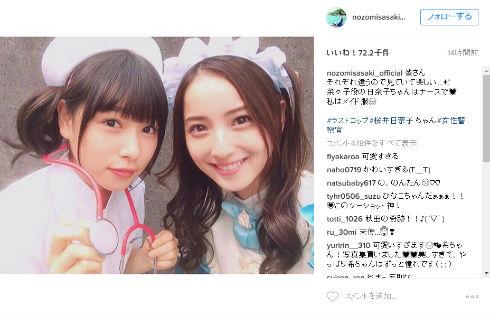 桜井日奈子さんと佐々木希さん
