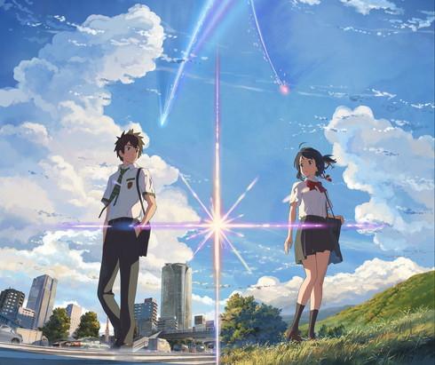新海誠監督作品「君の名は。」6週連続1位! 興行収入130億円突破!