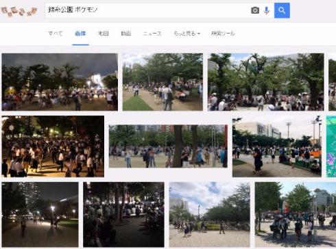 ポケモンGO NHK ドキュメント 72時間 モンスター 公園
