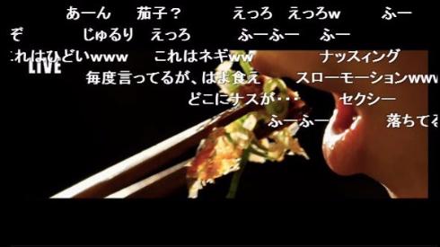 飯テロ ニコ生 焼く生 食材 フード・ポルノ