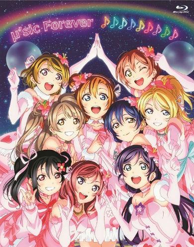 ラブライブ!μ's Final LoveLive!