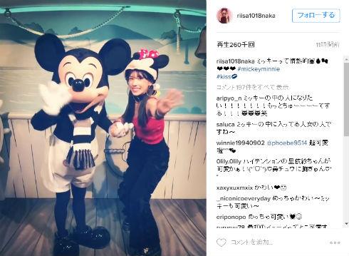 ミッキーマウスとはしゃぐ仲里依紗さん