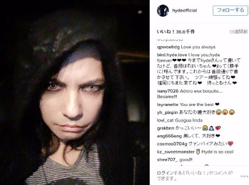 HYDE Instagram
