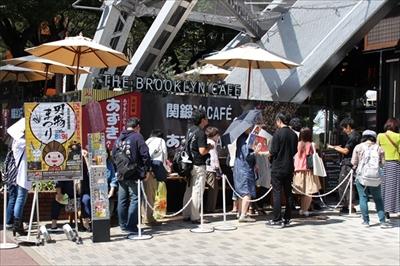 関鍛冶CAFE&あずきBAR