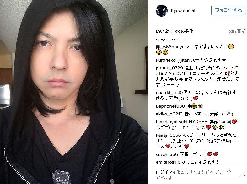 """加藤紀子""""奇跡のアラフィフ""""に名乗り ..."""