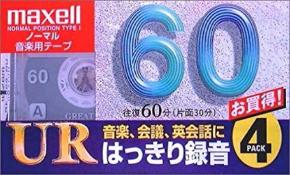 マクセル カセットテープ UD デザイン 復刻 50周年
