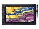 「さらに進化したでディスプレイ」 ワコム、新製品タブレット「Wacom MobileStudio Pro」を突然関西弁で紹介