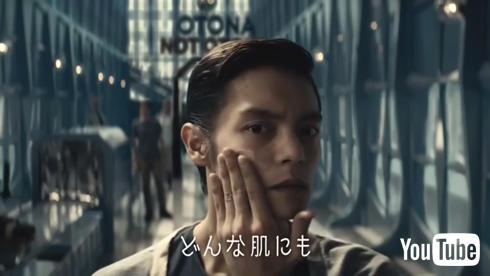 資生堂 uno 窪田正孝