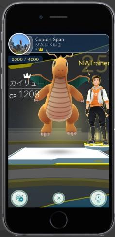 pokemon go ポケモンgo アップデート