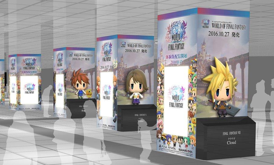 クラウド、ユウナ、ライトニングたちが2頭身でしゃべる……! FFシリーズのキャラが巨大フィギュアで渋谷駅に登場