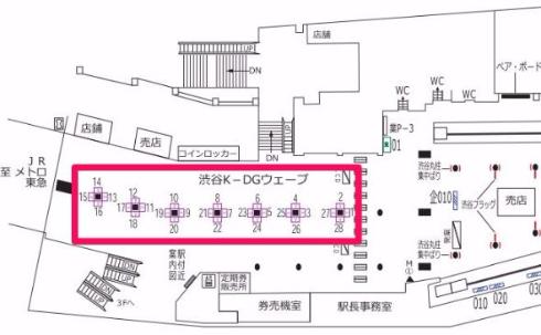 ワールド オブ ファイナルファンタジー スクウェア・エニックス 渋谷駅 ジャック 巨大フィギュア