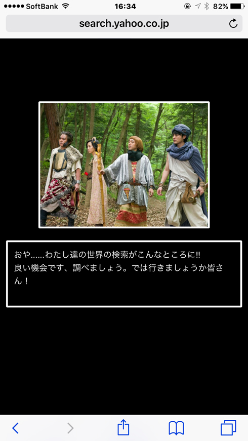 ヨシヒコ03 ダイアログ
