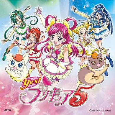 「Yes!プリキュア5」シングルCD