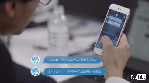 Gatebox Chat デジタル キャラ コンセプトムービー ホログラム ロボット