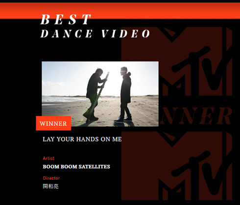 ブンブンサテライツ BOOM BOOM SATELLITES LAY YOUR HANDS ON ME MTV VIDEO MUSIC AWARDS 2016