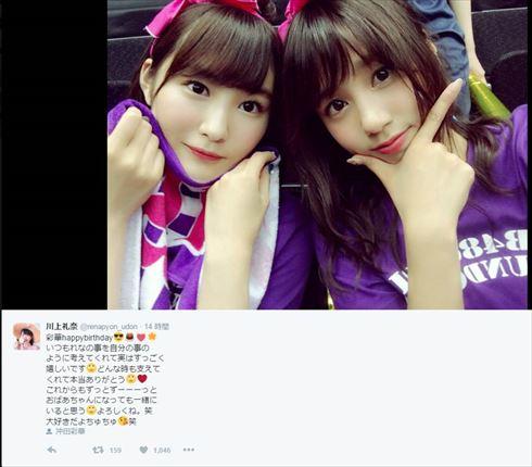 STU48 NMB48 川上礼奈 沖田彩華