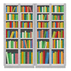「いつか読もう」と思って、まだ読んでない本、あるんじゃないですか?