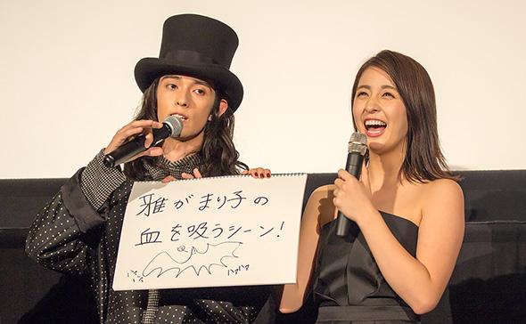 「彼岸島 デラックス」栗原類さんと柳ゆり菜さん