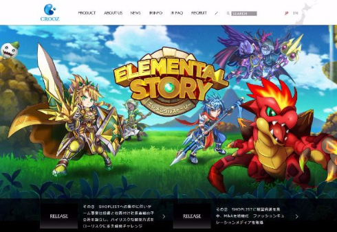 CROOZ ゲーム事業 撤退 エレメンタルストーリー SHOPLIST